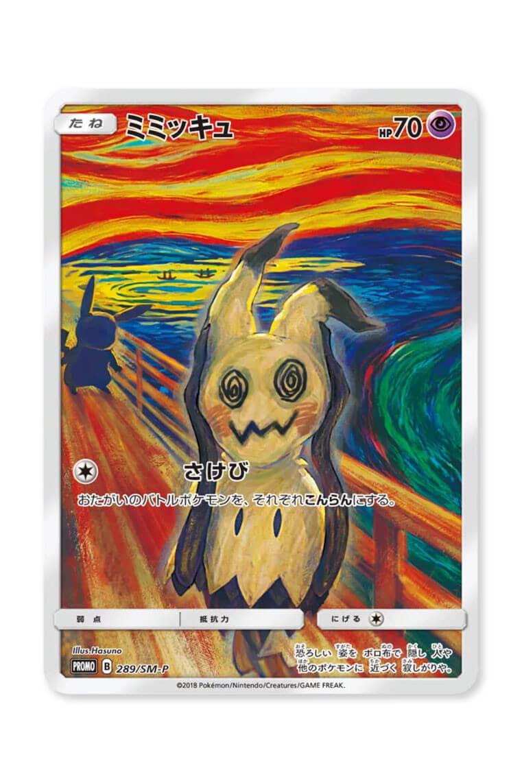 Pokémon Trading Cards / Edvard Munch Limited Edition. Imagen: The PokémonCompany/Tokyo Art Museum