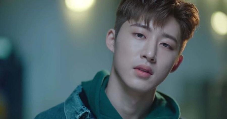 B.I. renuncia al grupo K-pop iKON luego de intentar comprar marihuana y LSD