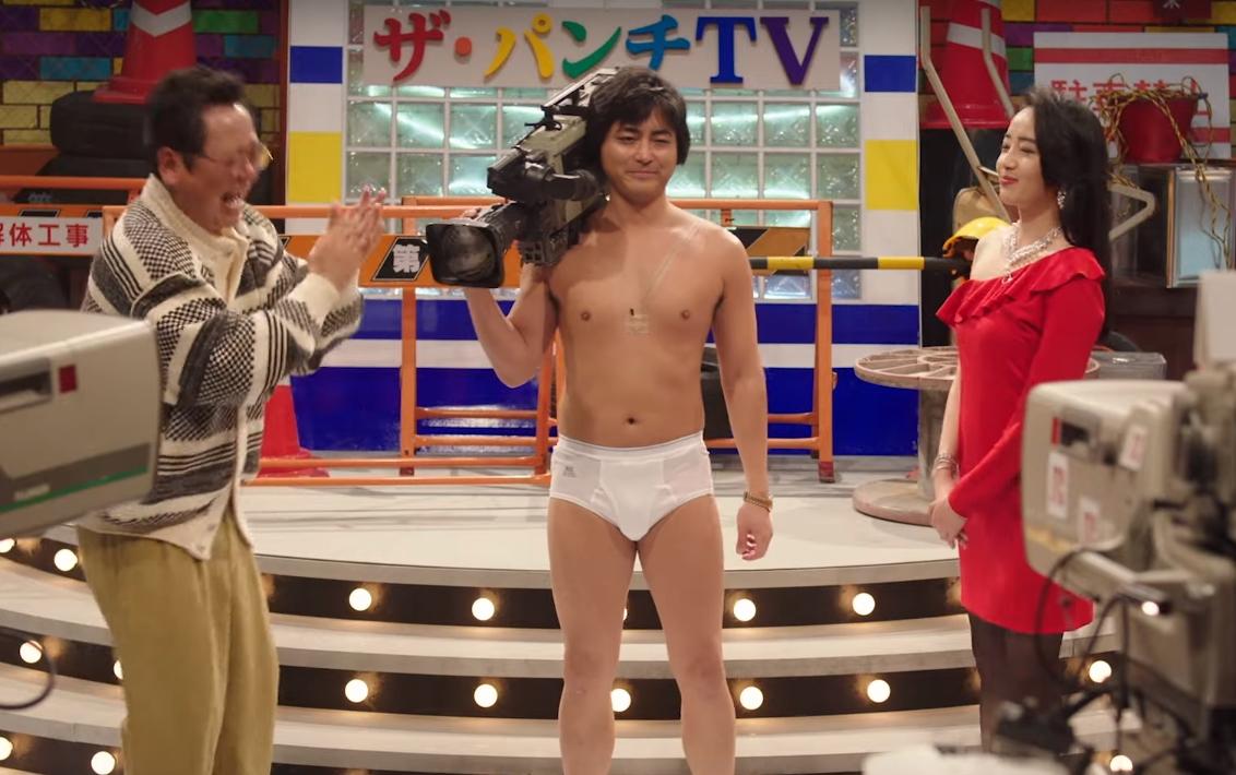 """""""The Naked Director"""": Netflix nos lleva al imperio del porno japonés de los 80 en su nuevo filme"""