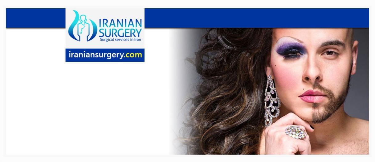 Muchos centros estéticos y médicos iraníes promueven las cirugías de reasignación de género en sus websites. Fotografía: Iranian Surgery