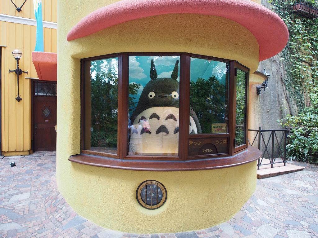 Ahora puedes visitar el Museo Ghibli desde tu casa durante la cuarentena