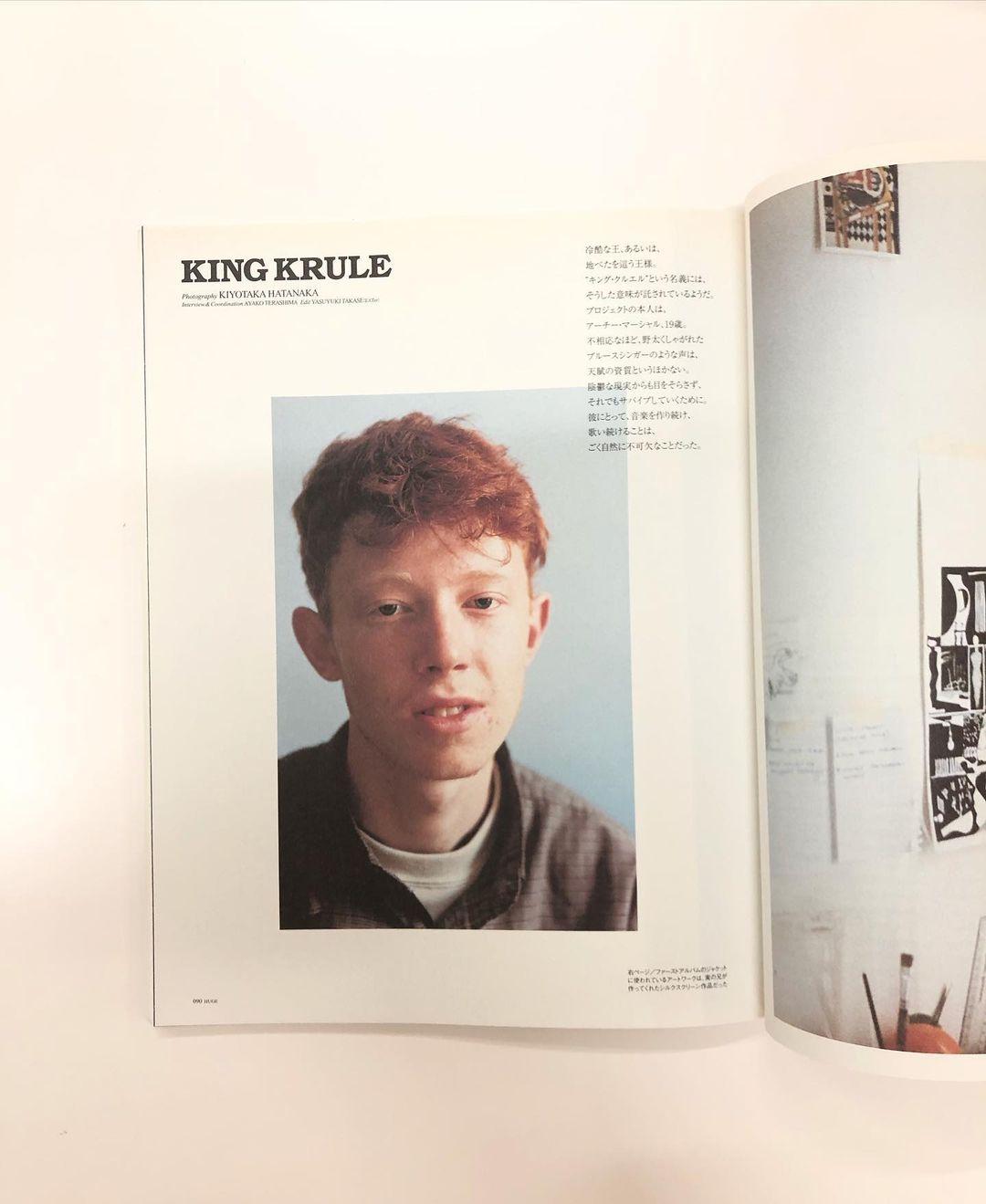 7 lanzamientos recientes que debes escuchar: King Krule + Future Islands + Trent Reznor y más