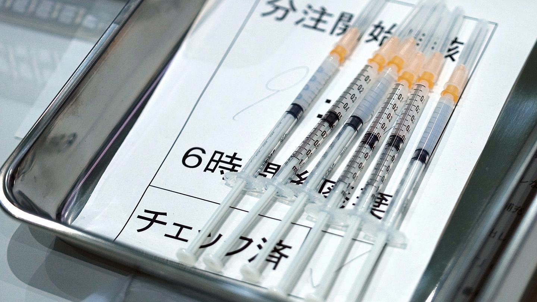 Japón suspende el uso de 1,6 millones vacunas Moderna fabricadas en España por contaminación